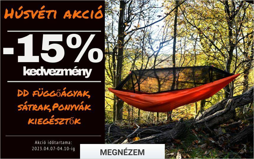 DD hammock2
